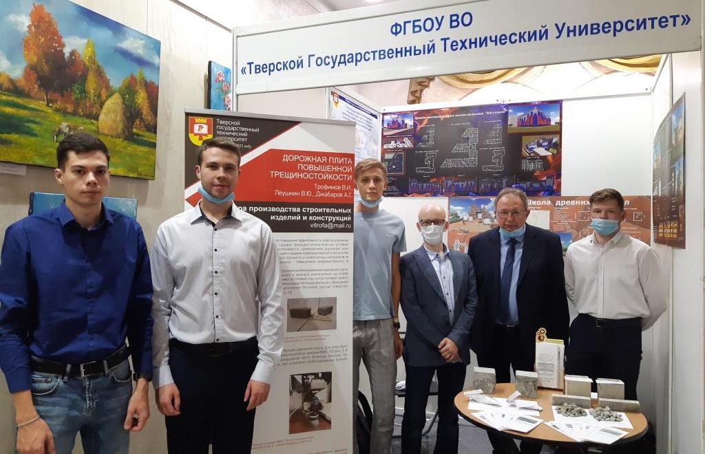 Разработки ТвГТУ представили на выставке ко Дню строителя - новости Афанасий