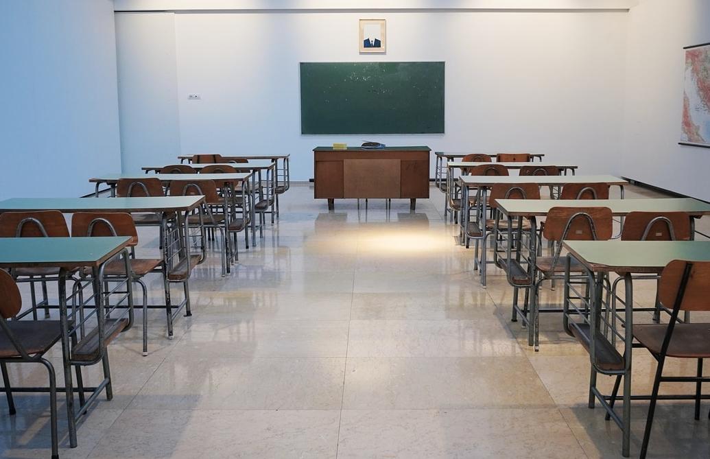 В Твери две школы частично перешли на дистанционку  - новости Афанасий