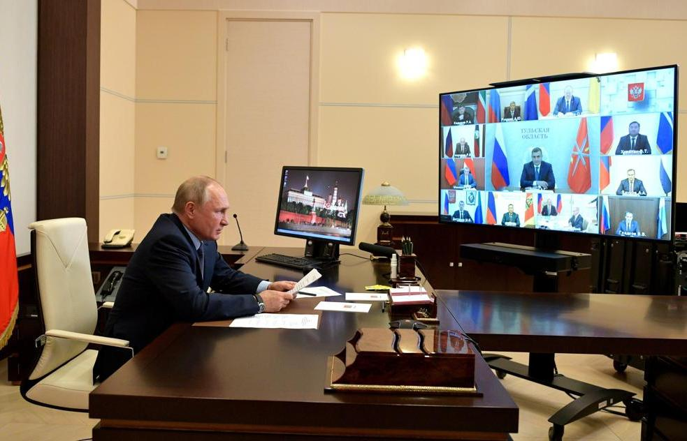 Игорь Руденя принял участие во встрече избранных глав регионов с Владимиром Путиным