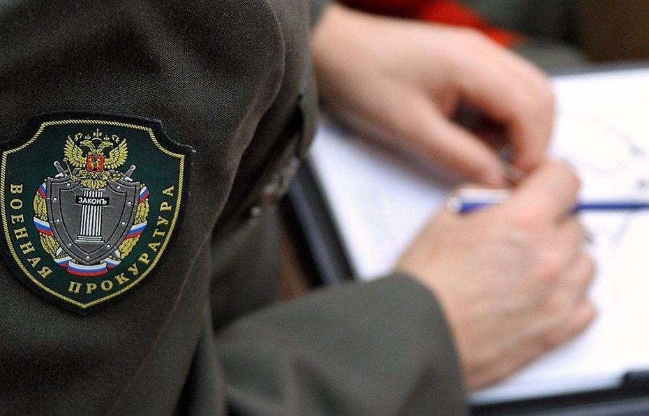 В Тверской области военнослужащего приговорили к 7 годам заключения за наркоторговлю - новости Афанасий