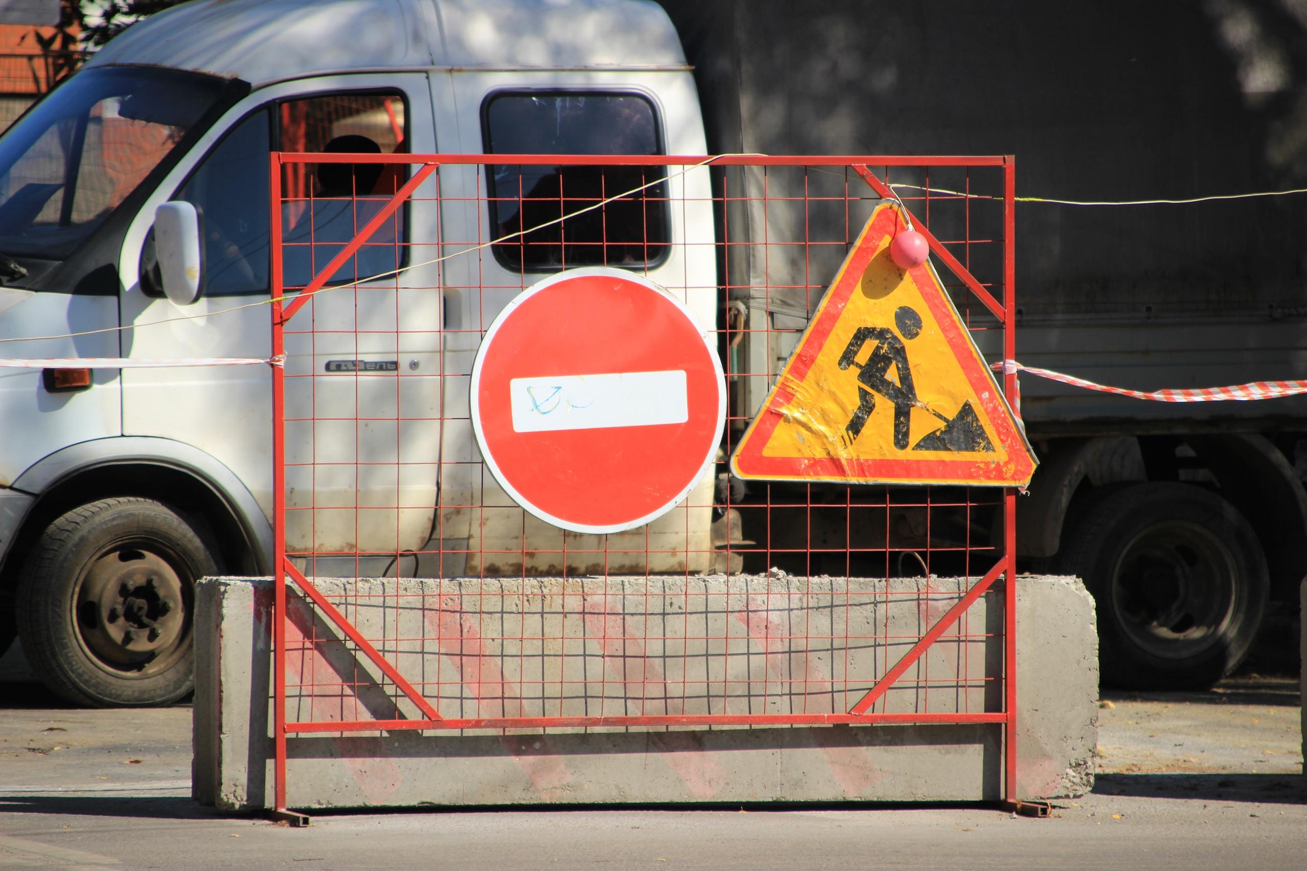 В Твери временно запретят движение и парковку на двух улицах - новости Афанасий