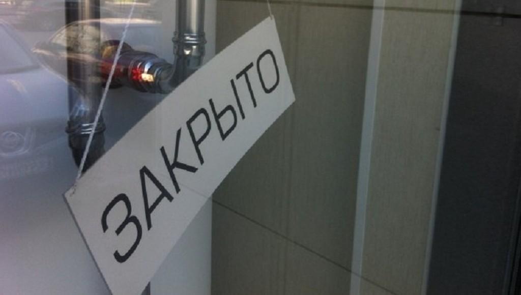Суд оставил в силе решение о закрытии ресторана «Ривьера» в Твери - новости Афанасий