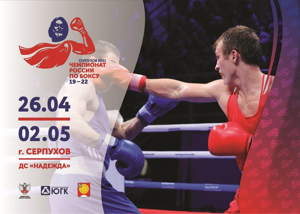 Боксер из Твери представит город на чемпионате России среди молодёжи - новости Афанасий