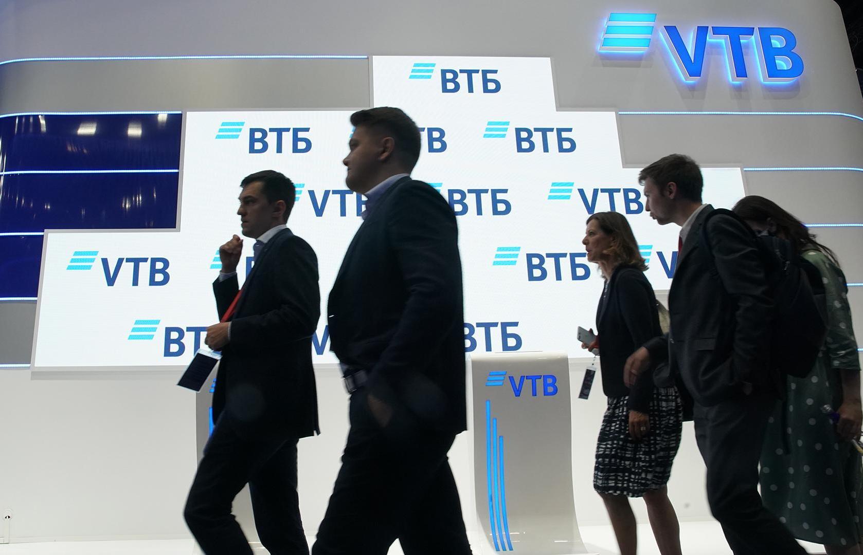 ВТБ готов обеспечить онлайн-начисление алиментов - новости Афанасий
