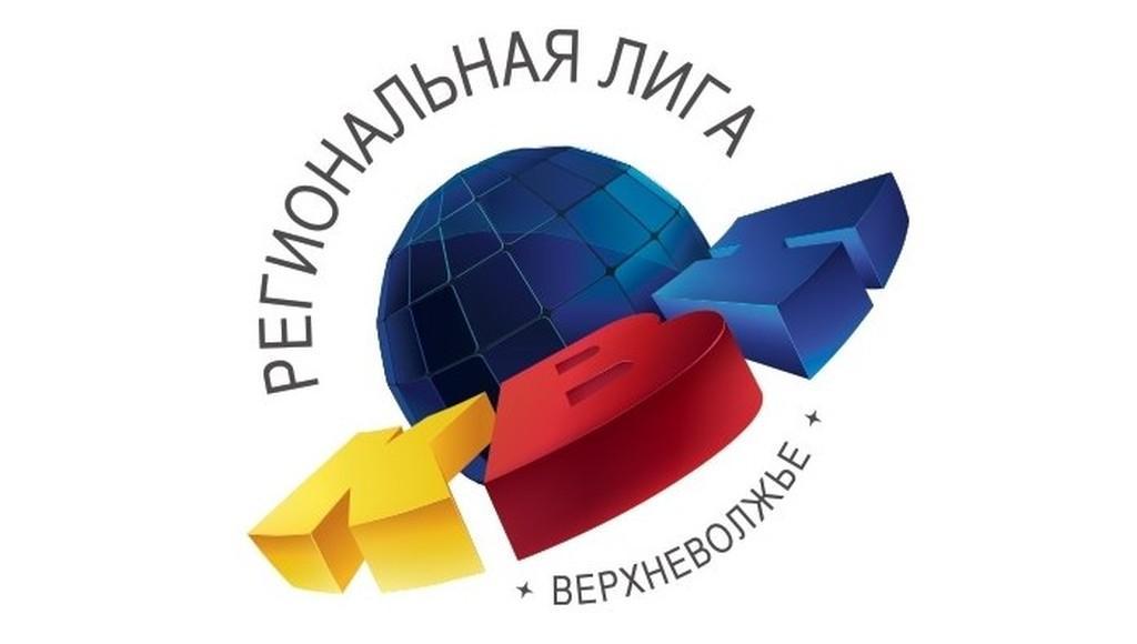Веселые и находчивые встретятся в финале лиги КВН «Верхневолжье» в Твери - новости Афанасий