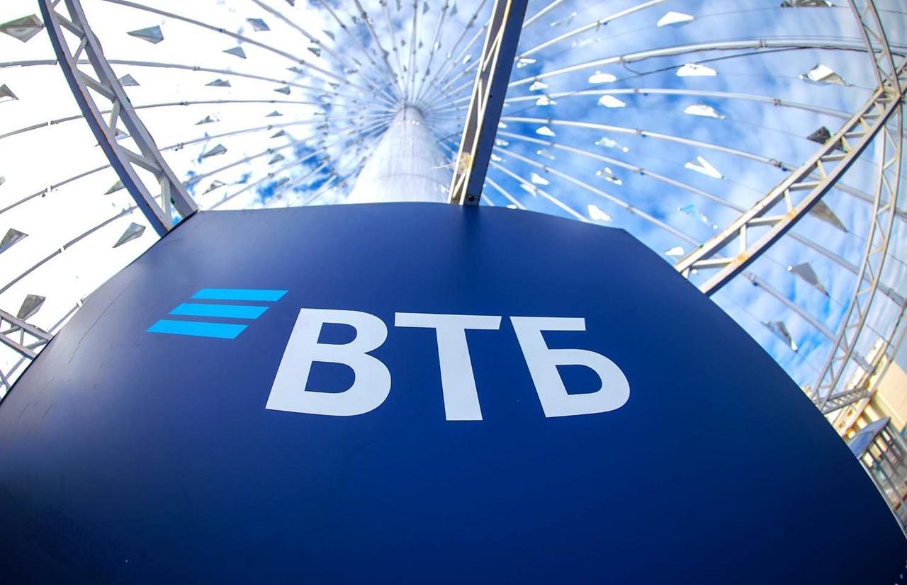 ВТБ Капитал вошел в топ-3 инвестиционных банков – организаторов размещений облигаций Global Capital Bond Awards 2020 - новости Афанасий