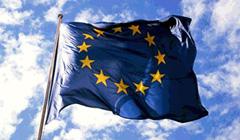У тверской молодежи есть шанс отправиться на оплачиваемую стажировку в Европу