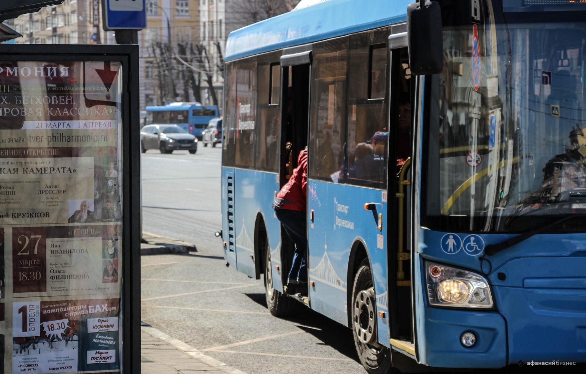 В Твери синий автобус выходит на 27-ой маршрут - новости Афанасий