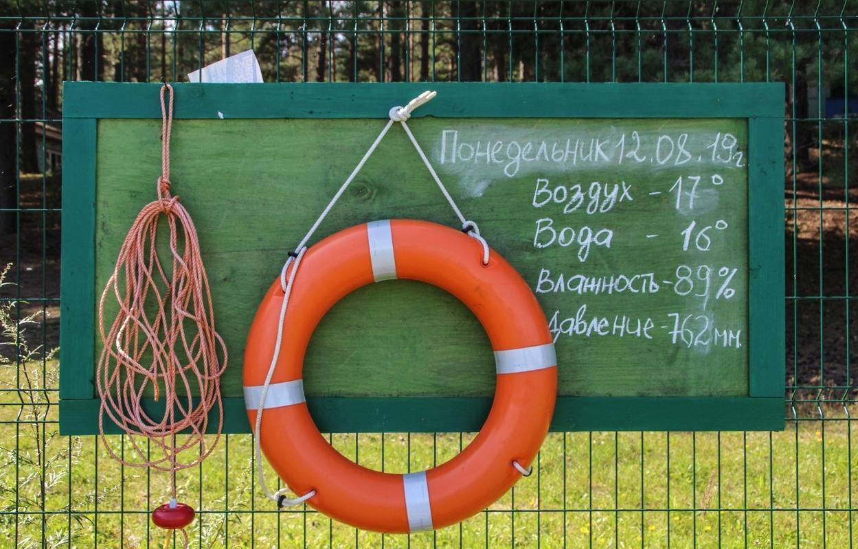 5 млрд рублей вернут россиянам за отпуск - новости Афанасий
