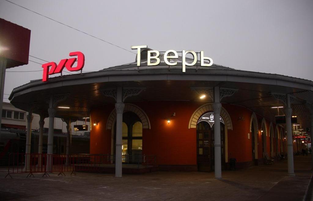 Проезд в Крым по железной дороге для школьников старше 10 лет станет льготным - новости Афанасий