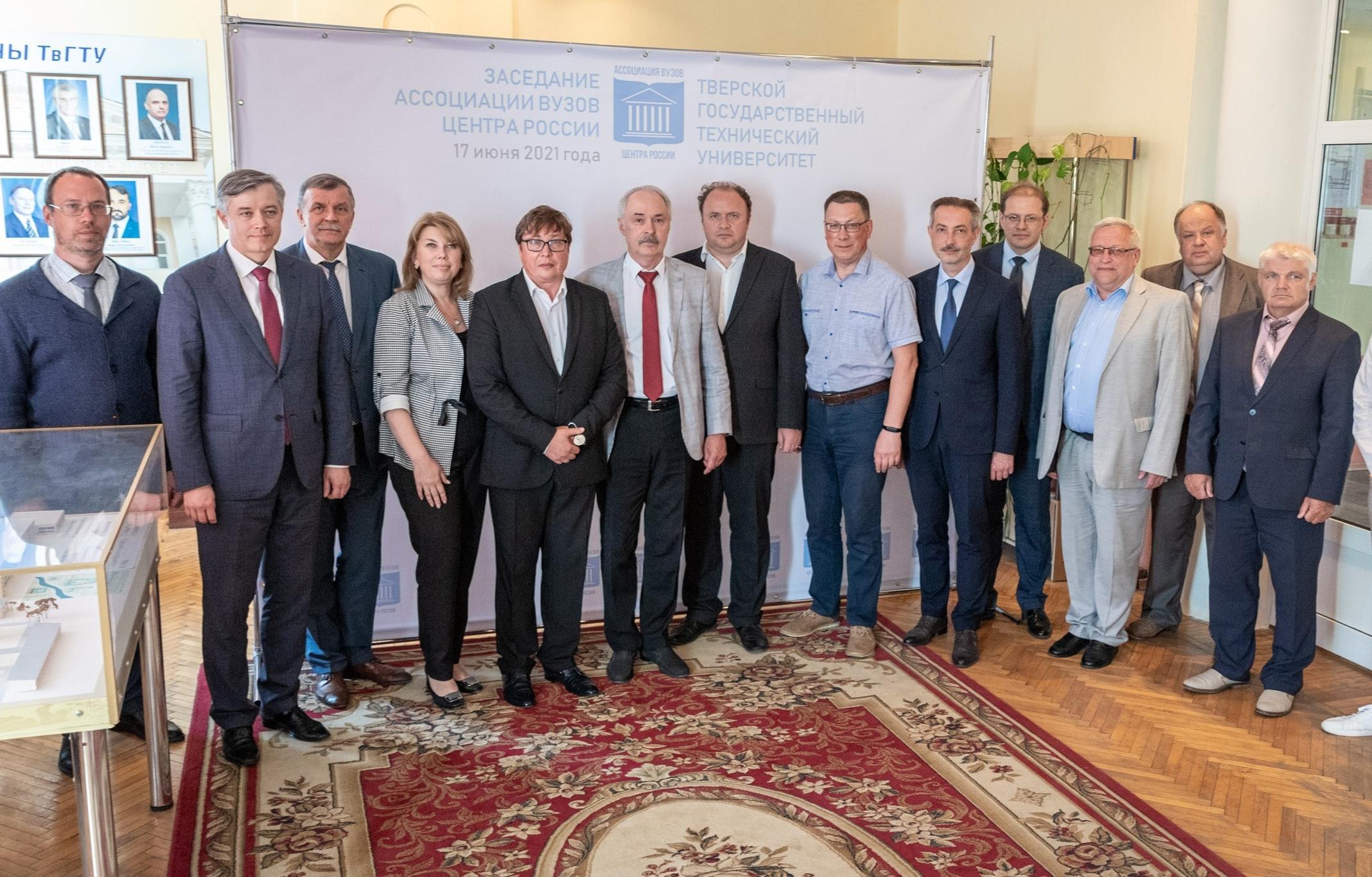 В ТвГТУ прошло заседание ассоциации вузов центра россии: университеты договорились о сотрудничестве  - новости Афанасий