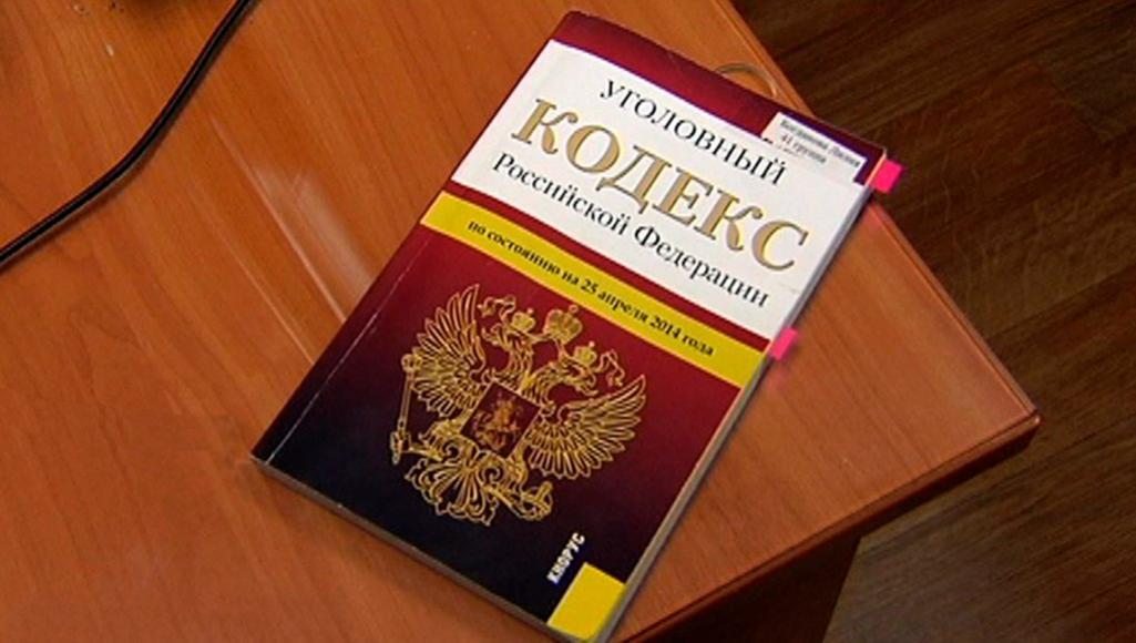 Подростка осудили за кражу денег из магазина в Тверской области