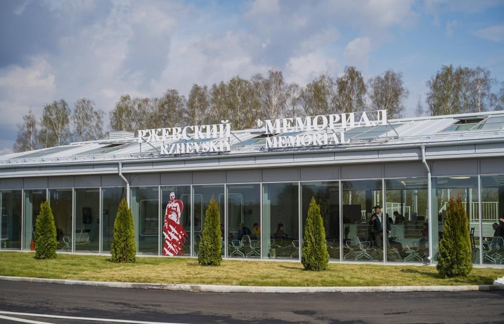 Новую железнодорожную станцию в Тверской области назвали уникальной - новости Афанасий