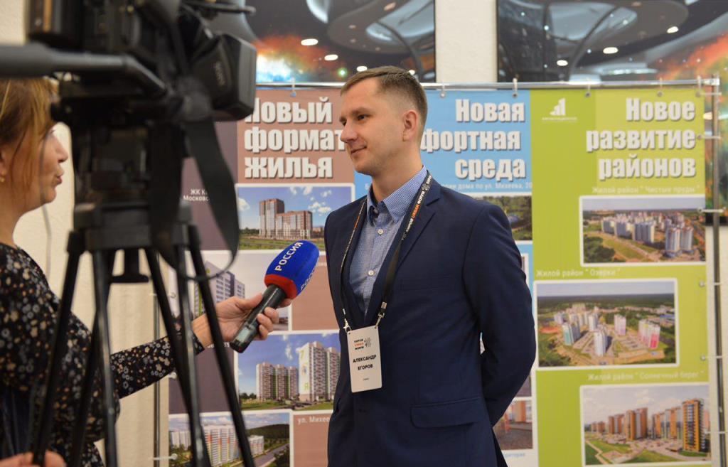 Урбанист из Твери стал замминистра дорожного хозяйства и транспорта Челябинской области - новости Афанасий
