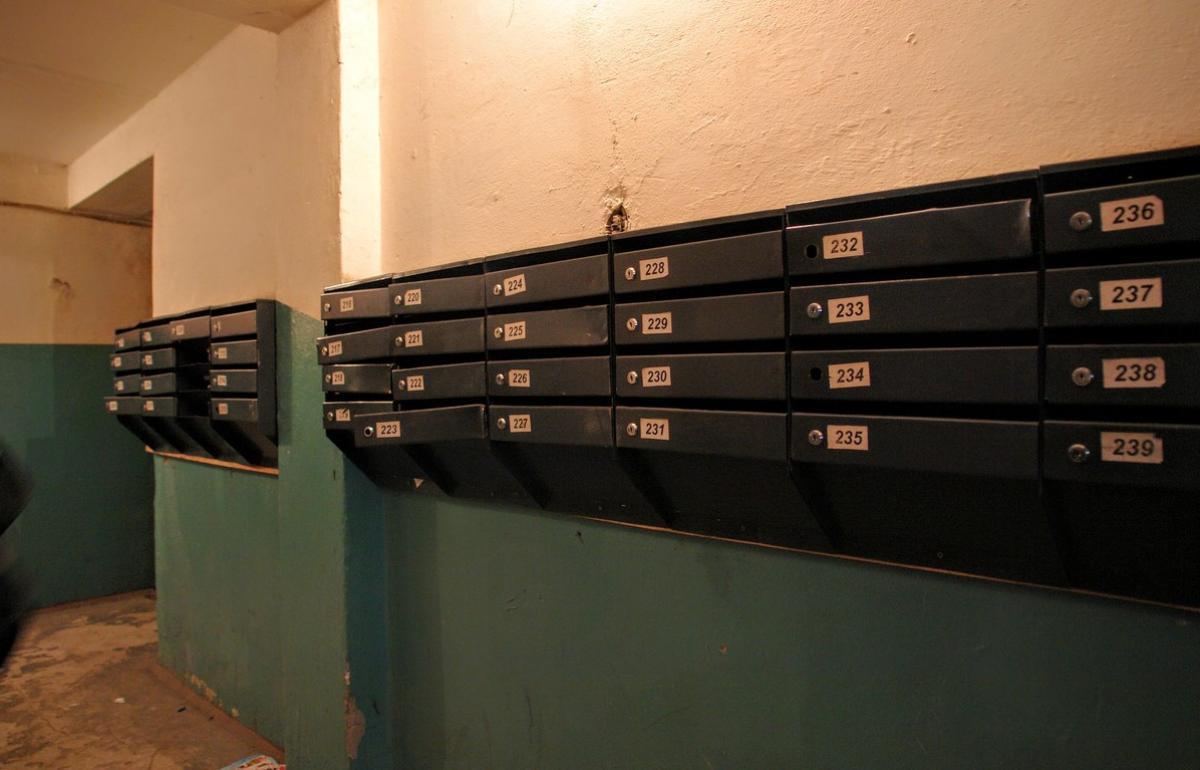 Председателя ТСЖ в Тверской области оштрафовали за пыль в почтовых ящиках - новости Афанасий