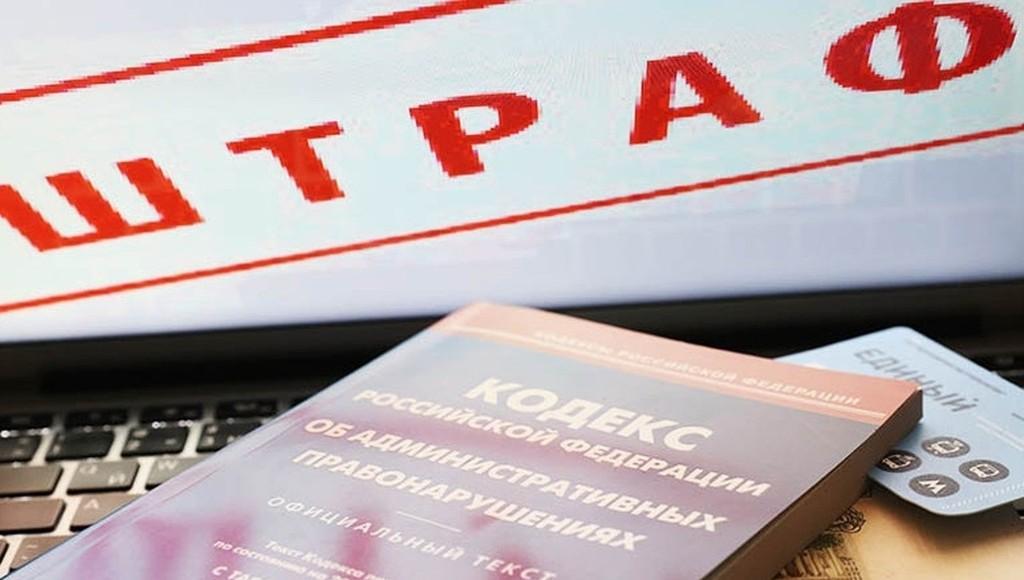 За новогоднее хулиганство житель Тверской области заплатит штраф - новости Афанасий
