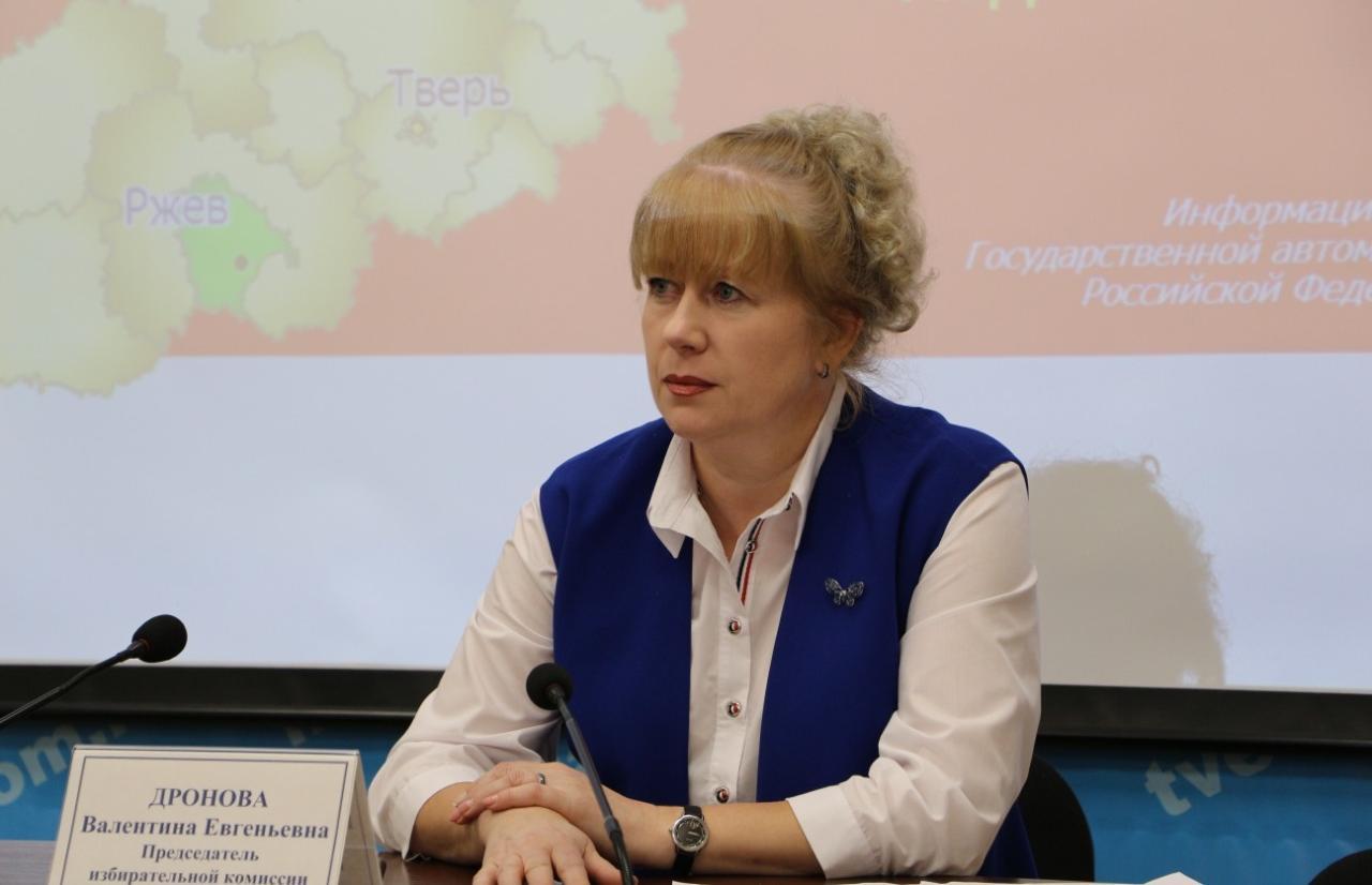 Глава избиркома Тверской области: «Выборы прошли в обстановке максимальной открытости» - новости Афанасий