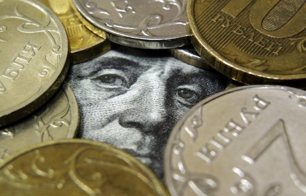 О падении рубля сообщили на Московской бирже - новости Афанасий