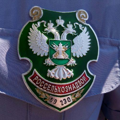 В Ярославской области выявлен факт реализации рыбы неизвестного происхождения