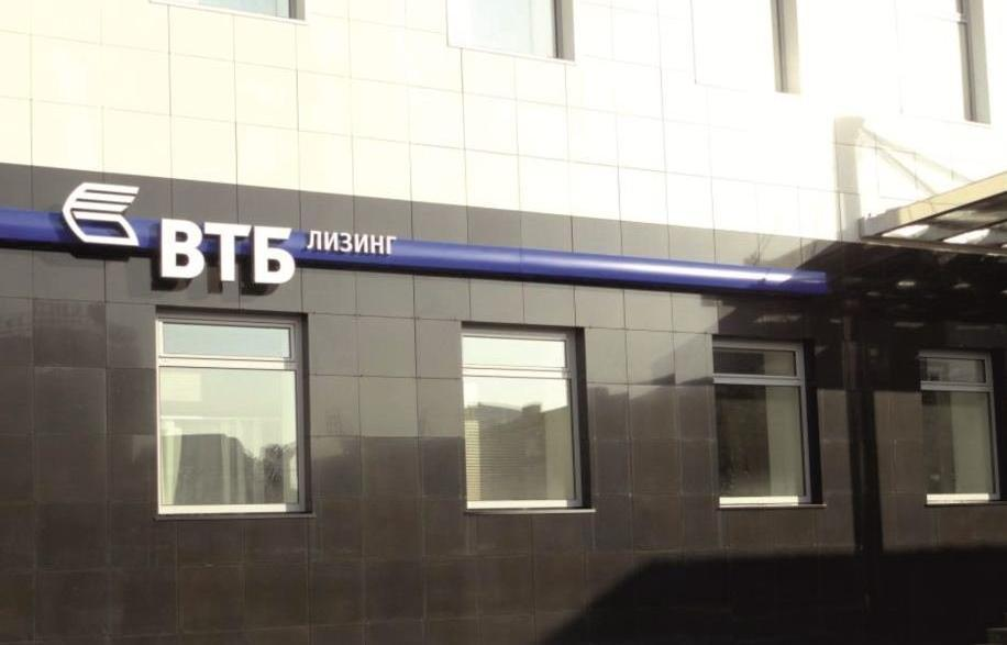 ВТБ Лизинг вошёл в число компаний с лучшей корпоративной культурой - новости Афанасий