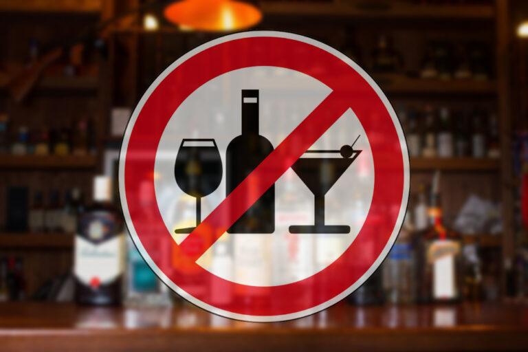 В Тверской области ввели жесткие ограничения для предприятий общепита, продающих алкоголь - новости Афанасий