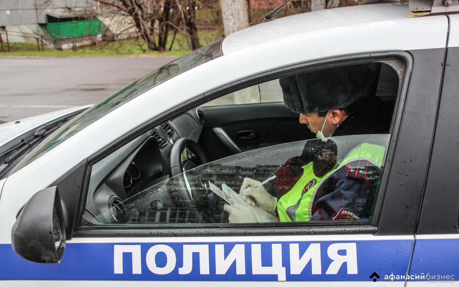 Сбивший двух пешеходов в Ржеве и сбежавший с места 19-летний водитель ездил без документов - новости Афанасий