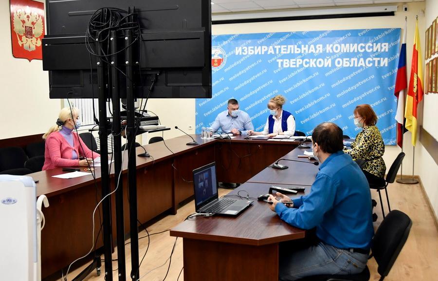 Избирательной комиссией Тверской области сформированы новые составы и назначены председатели 7 территориальных избирательных комиссий - новости Афанасий