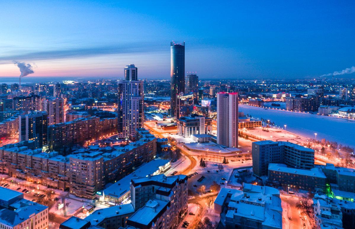 МКБ открыл первые офисы в Екатеринбурге - новости Афанасий