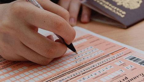 Пробный ЕГЭ по иностранному языку пройдет в Тверской области