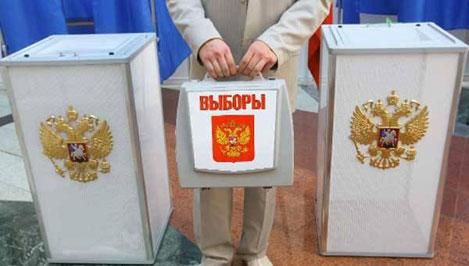 В Тверской области объявлен конкурс на лучшую научную работу по избирательному праву