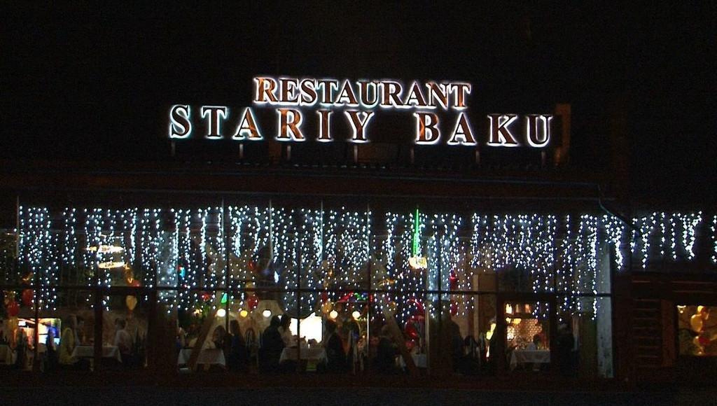 Владельцы «Старого Баку» просят досрочно открыть ресторан - новости Афанасий