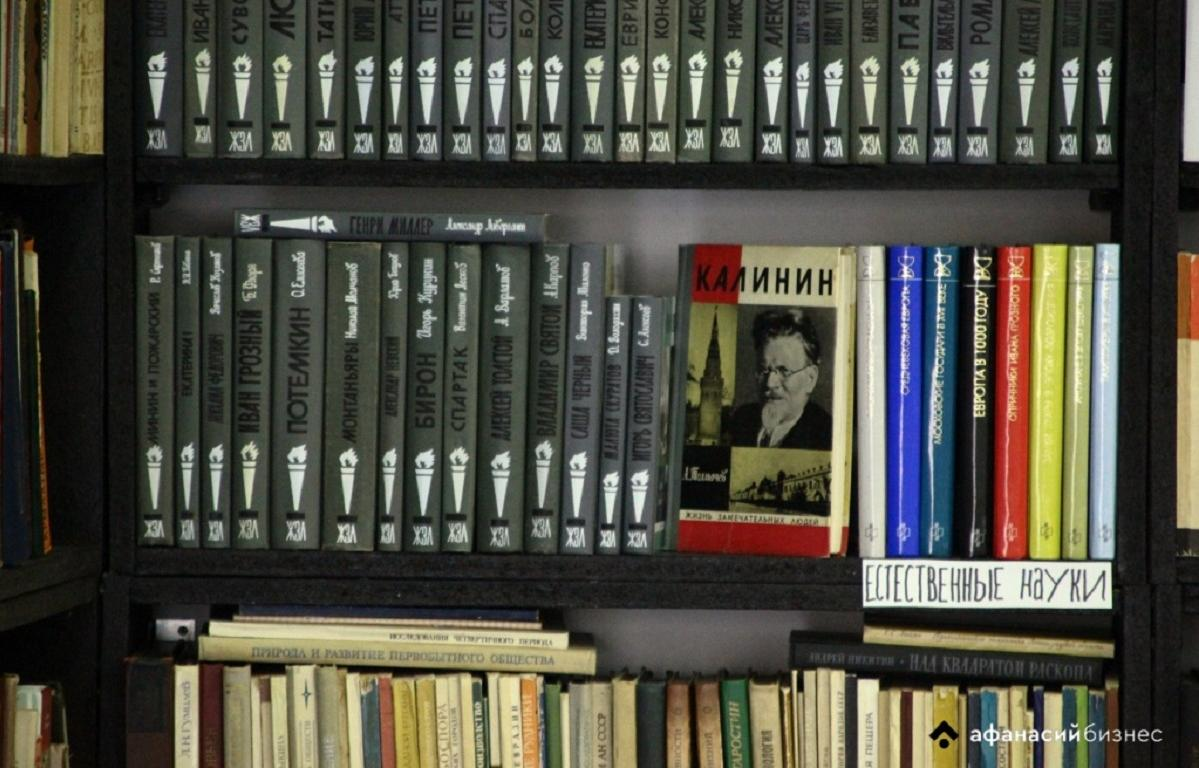 Магазины книг в России получат льготы от государства - новости Афанасий