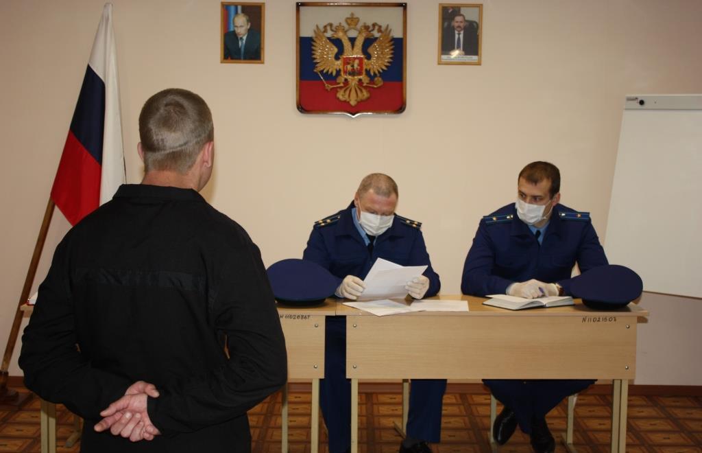 Прокуратура нашла нарушения в колонии в Тверской области - новости Афанасий