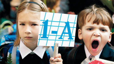 В школах Твери внедряется опережающее обучение по новым государственным стандартам