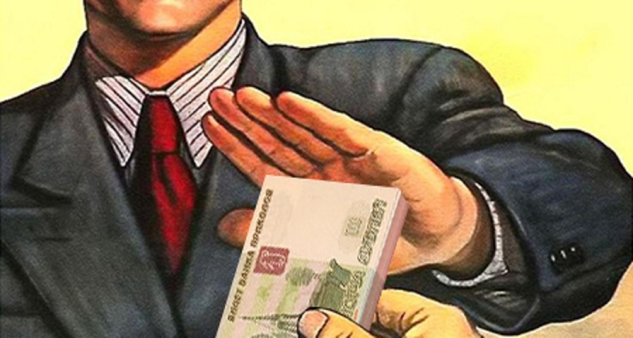 Продавщица из Западной Двины осуждена за покушение на дачу взятки - новости Афанасий