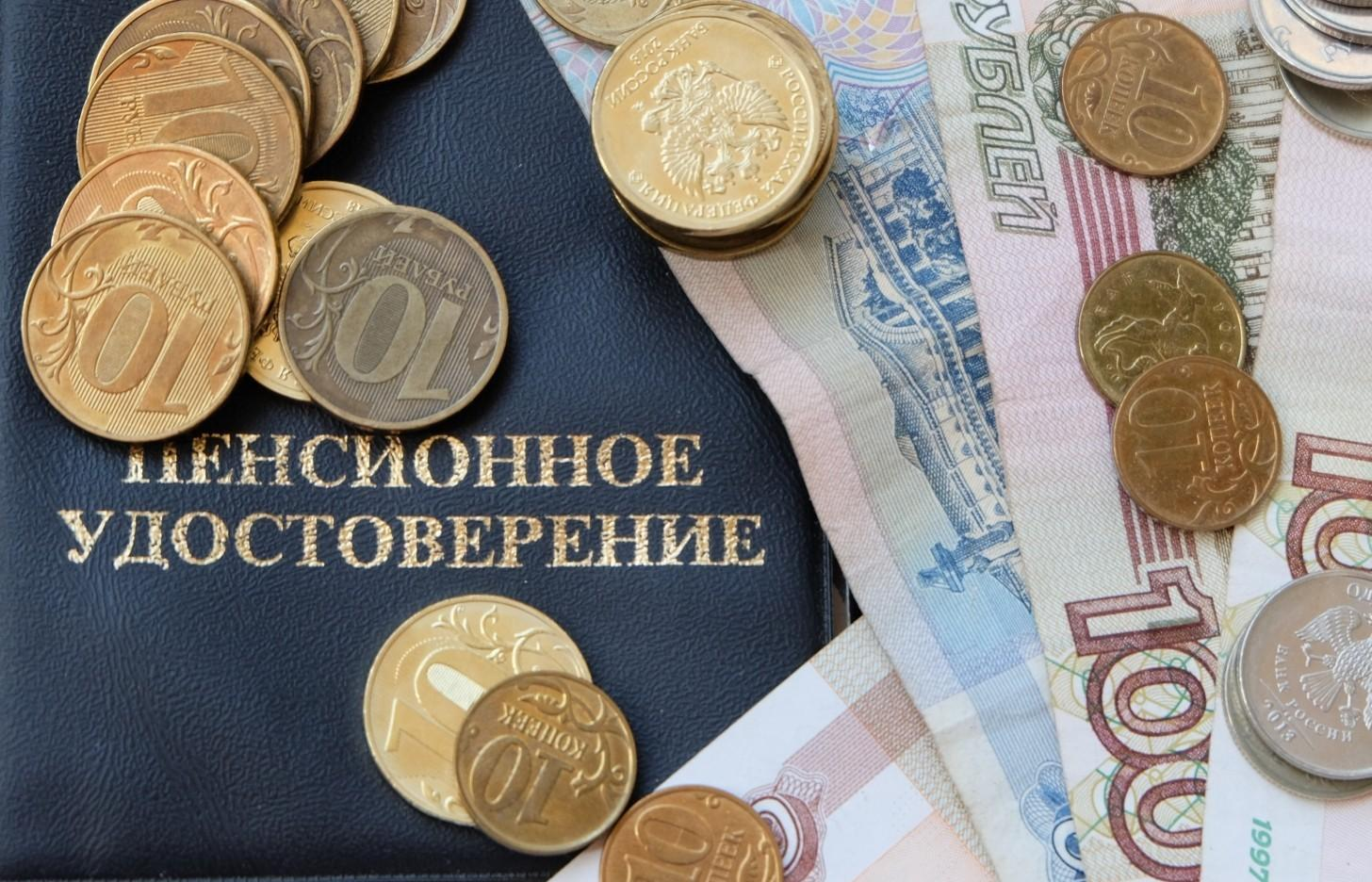Пенсии россиян избавили от посредников  - новости Афанасий