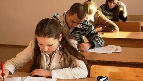 Тверские старшеклассники выступят на заключительном этапе Всероссийской олимпиады