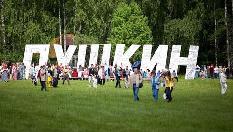 Поэты и декламаторы Верхневолжья станут участниками фестиваля, посвященного 215-й годовщине со дня рождения Пушкина