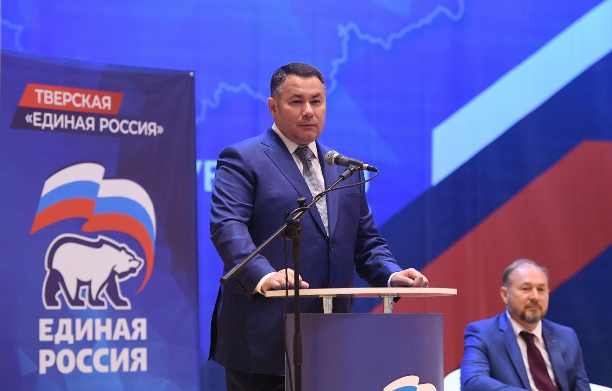 Игорь Руденя: в стратегии развития Тверской области будут учтены предложения муниципалитетов - новости Афанасий