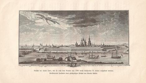 Тверская картинная галерея получила в дар гравюру XIX века
