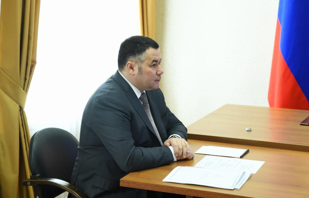 Школьник из Твери обратился к губернатору Игорю Рудене с инициативой создания парка в Затверечье - новости Афанасий