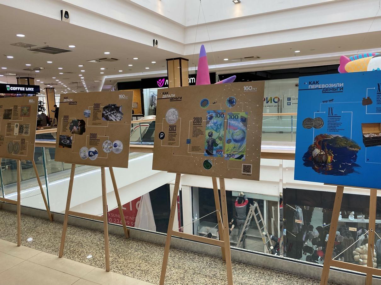 Новая выставка от Банка России откроется в Твери - новости Афанасий