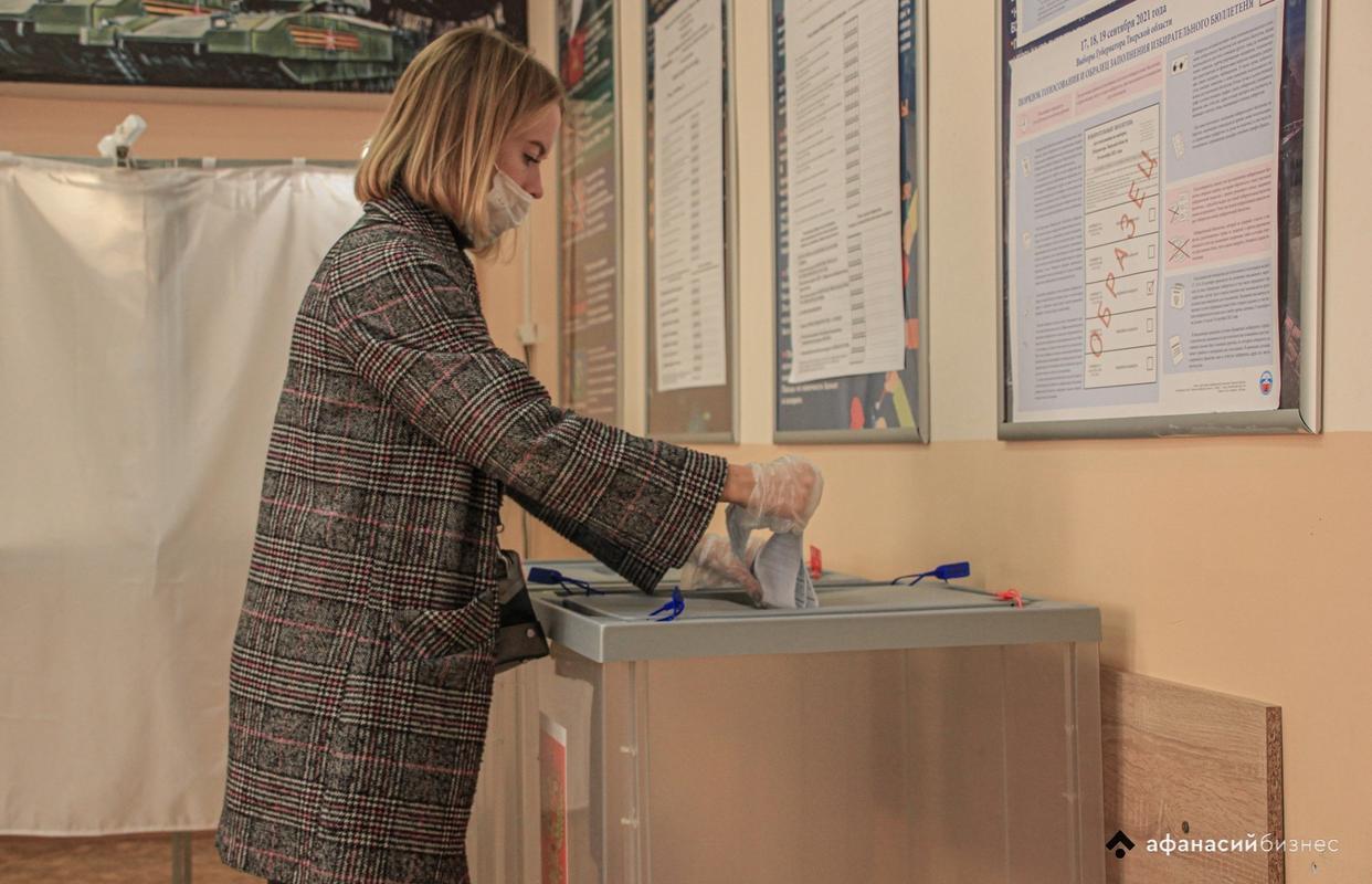 Явка на выборах в Тверской области 18 сентября составила 24,76% - новости Афанасий