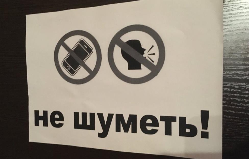 В Тверской области изменен региональный закон «О нарушении тишины» - новости Афанасий