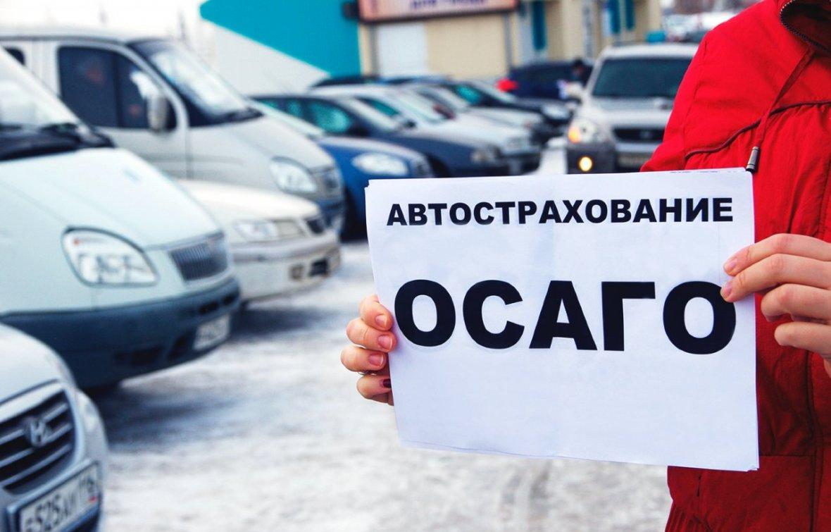 Тверская область отличилась низким риском мошенничеств при ОСАГО - новости Афанасий