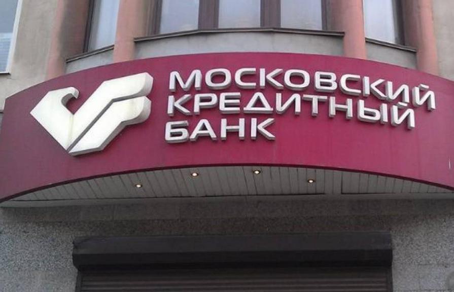 МКБ зафиксировал восстановление выручки МСБ после пандемии - новости Афанасий