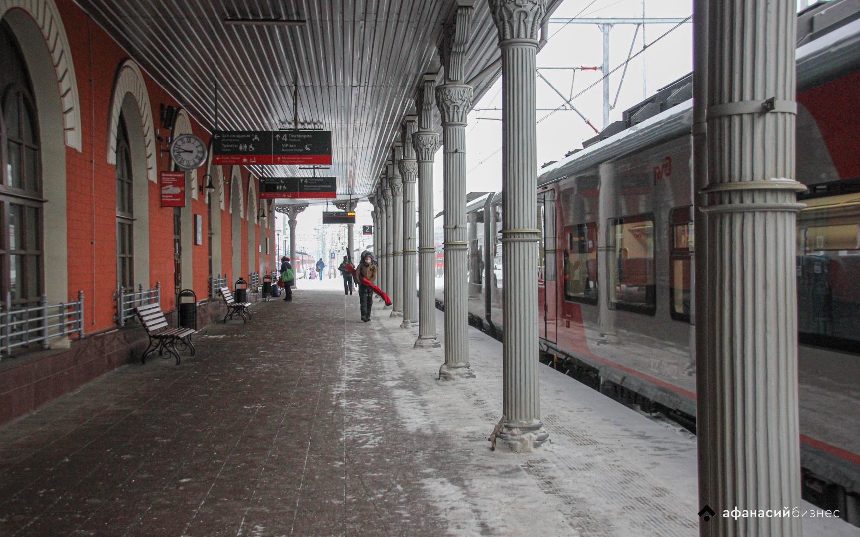 В дни весенних каникул через Тверскую область пустят дополнительные поезда - новости Афанасий
