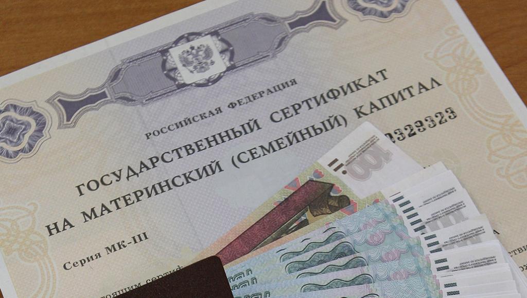 Обманутые дольщики смогут использовать макткапитал повторно без обращения в суд - новости Афанасий