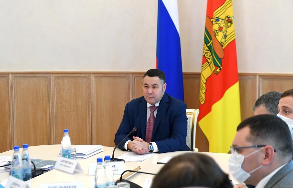 Игорь Руденя провел совещание по готовности к крещенским купаниям - новости Афанасий