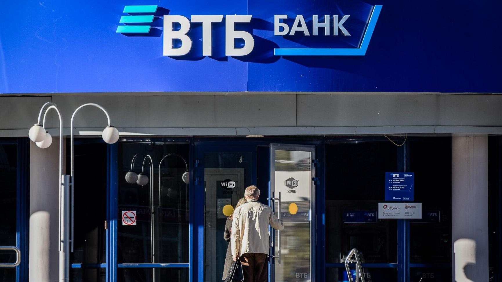 ВТБ Лизинг в мае нарастил продажи в автолизинге в полтора раза год к году - новости Афанасий